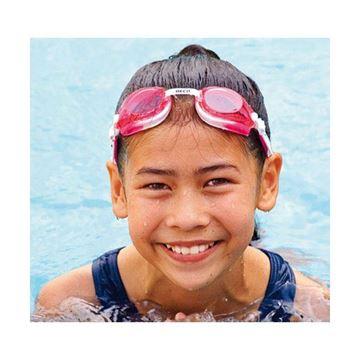 Afbeelding van Kinder chloorbril roze